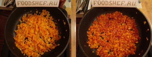 Овощи с золотистым оттенком