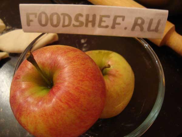 мытые яблоки
