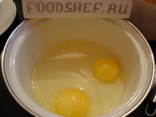 яйца в кстрюле