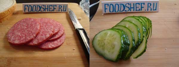 нарезанные колбаса и огурцы