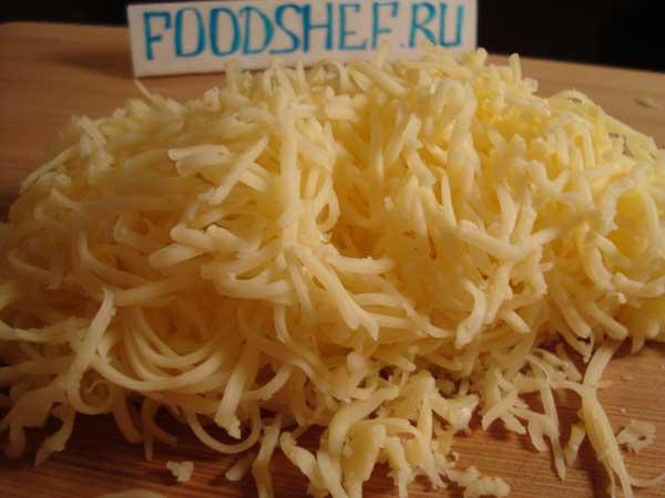 сыр натертый на мелкой терке
