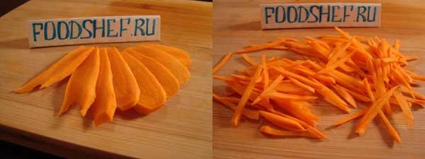 нарезаем морковь тонко соломкой