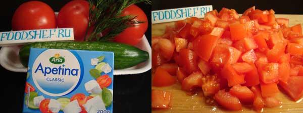 помидоры нарезаем кубиком