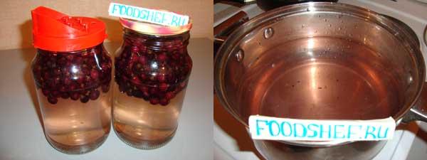 как закрыть компот из смородины