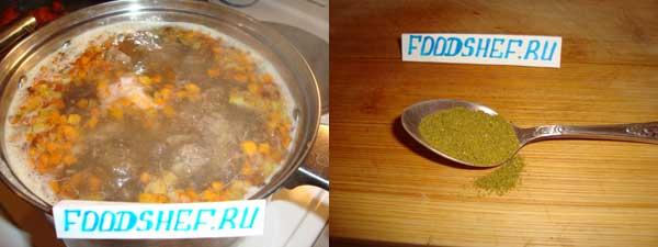 рецепт супа харчо с перловкой в мультиварке