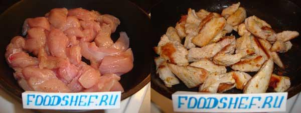 готовое филе