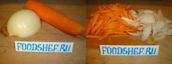 морковь и лук соломкой