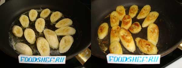обжариваем банан