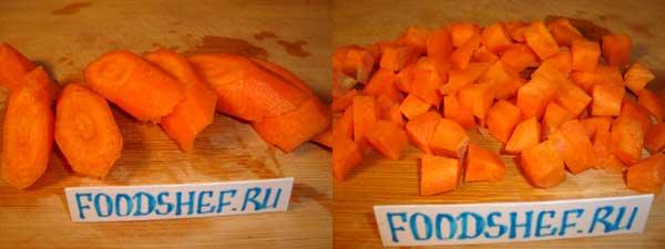 морковь кубиком