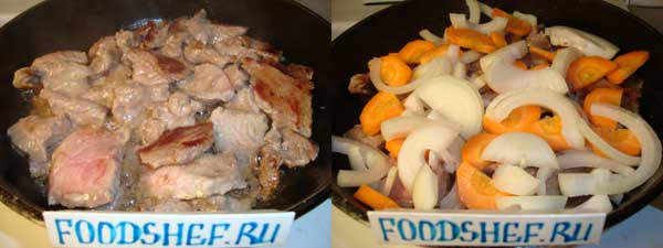 обжариваем мясо и овощи