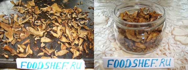 готовые грибы