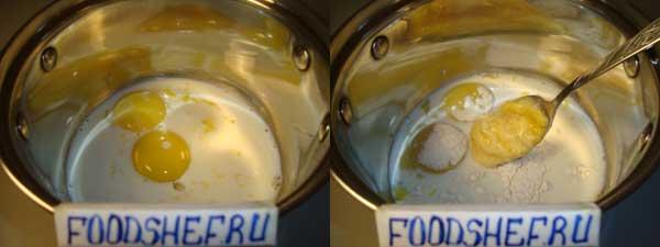 ингредиенты на заварной крем