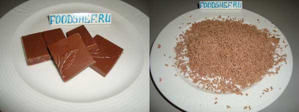 натираем шоколад