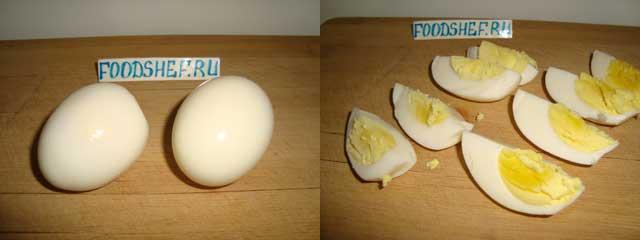 яйца дольками