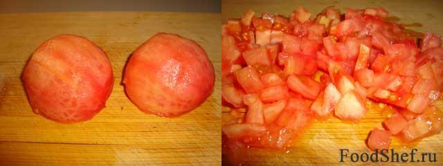 2-помидор-кубиком