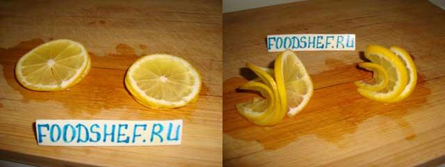 7-лимон-веером
