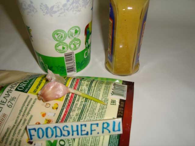 1-ингредиенты