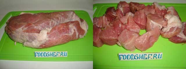 1-свинина-нарезанная-кусочками
