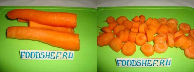 3-морковь-кольцами