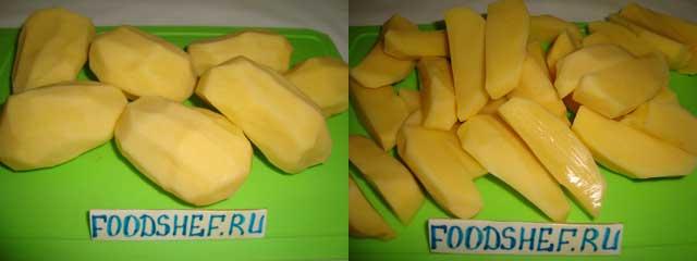 4-картофель-дольками