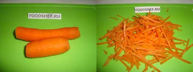 4-морковь-соломкой