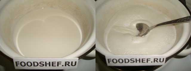 кипятим-молоко