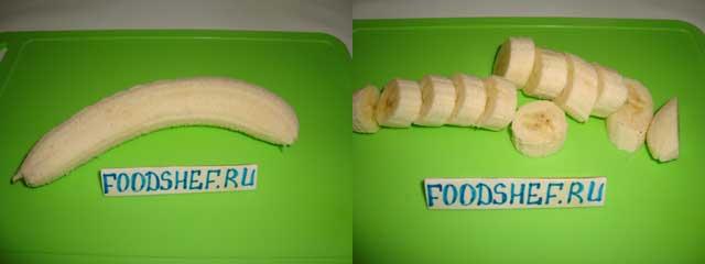 2-банан-кольцами