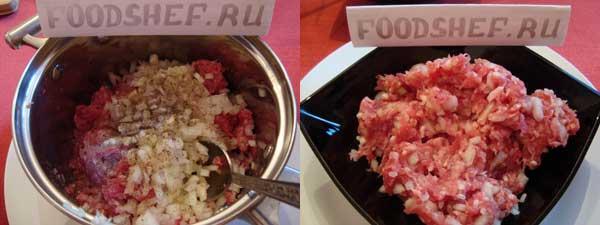 Лук с фаршем и рисом