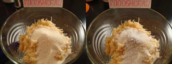 как приготовить драники картофельные