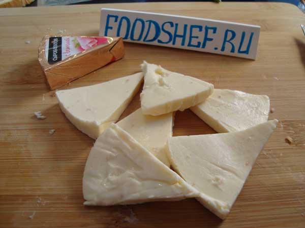 нарезаный сыр