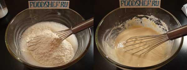 пельменное тесто рецепт с фото