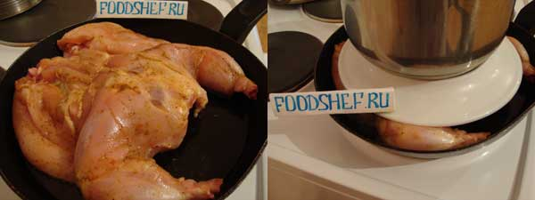 сковорода для цыпленка табака