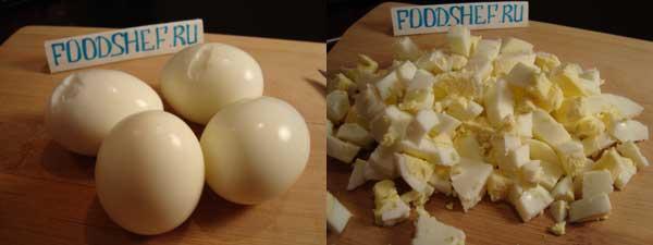 яйца нарезанные кубиком