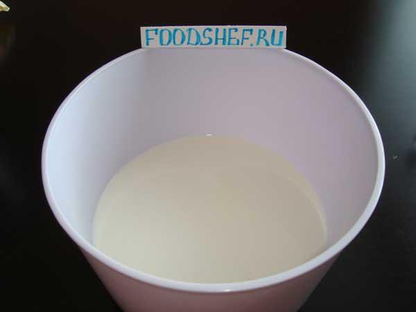 молоко в емкости