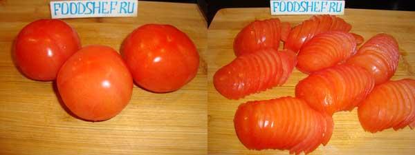 помидоры полукольцами