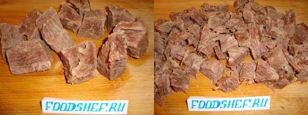 мясо кубиком