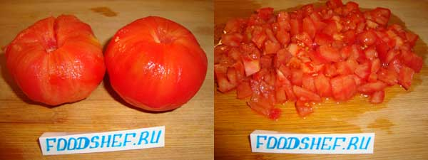 помидоры кубиком