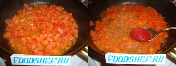 пассируем помидоры