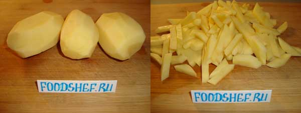 картофель соломкой