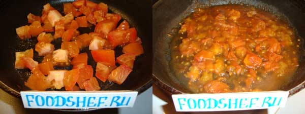 тушеный томат