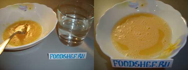 яйцо с водой
