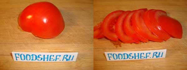 помидор дольками