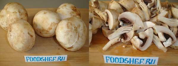 грибы дольками