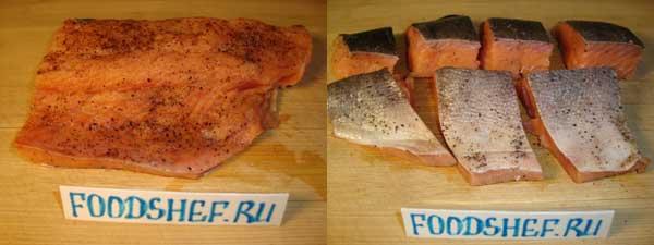 нарезаем рыбу