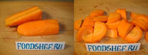 морковь полукольцами