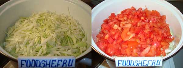 складываем капусту и помидоры