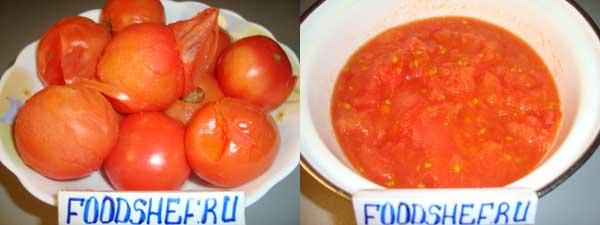 очищаем помидоры