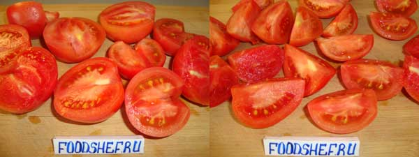 помидоры четвертинками