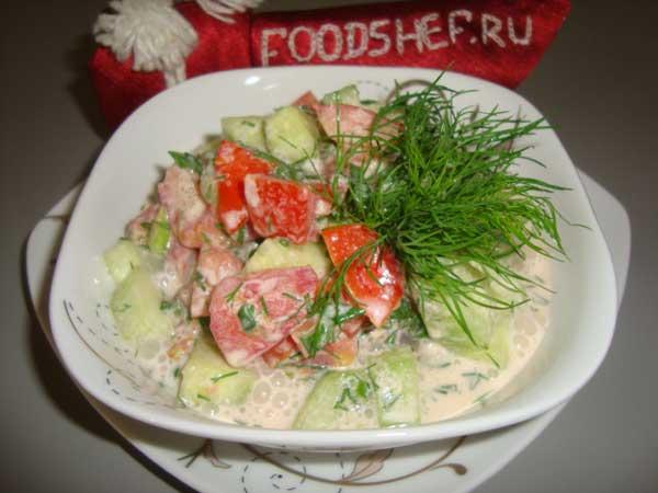 вкусный салат с помидорамии огурцами