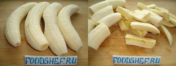 бананы дольками